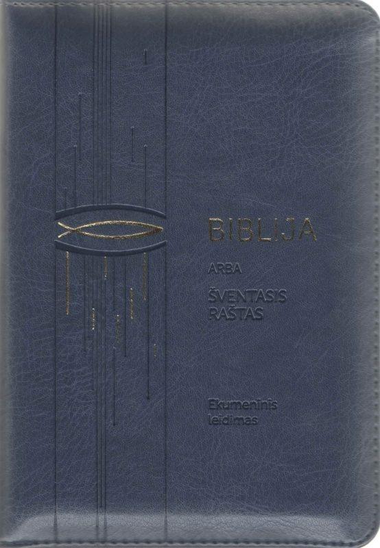 Biblija. Ekumeninė, su užtrauktuku, 12,5 x 18 cm, 2018 m.