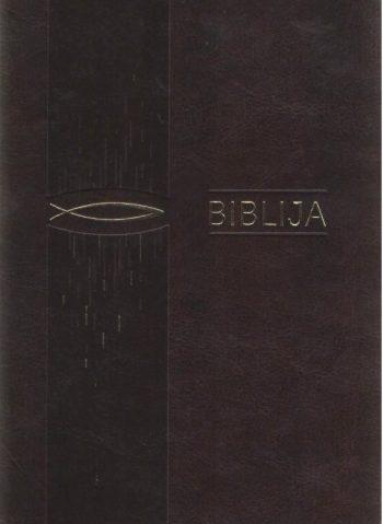 Biblija. Kanoninė, 12 x 17 cm, 2018 m.