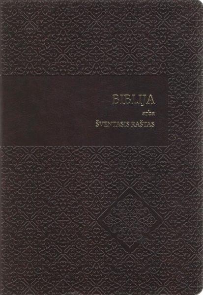 Biblija. Ekumeninė, lanksčiais viršeliais, 16 x 23 cm, 2018 m.