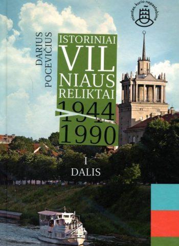 Istoriniai Vilniaus reliktai 1944–1990, I dalis. Darius Pocevičius