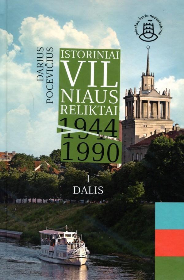 Istoriniai Vilniaus reliktai