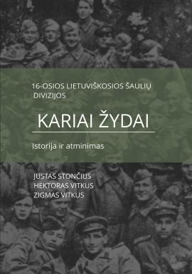 16-osios lietuviškosios šaulių divizijos kariai žydai