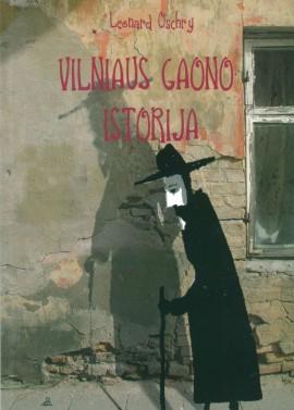 Vilniaus Gaono istorija