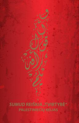 """Sumud reiškia """"tvirtybė"""". Palestiniečių kelias"""